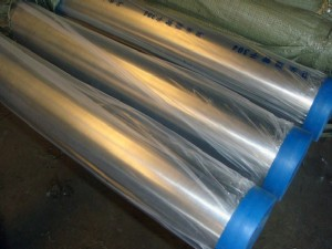 Stainless steel tube -YS025